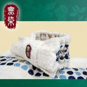 洽維無染惜福普普風頭帶-藍(18x8cm)