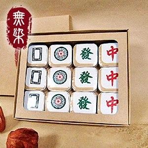 洽維無染文創系列禮盒-麻將組之一筒發財