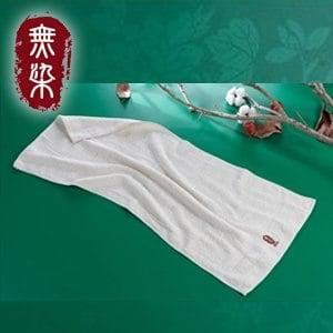 洽維無染經典毛巾(33x76cm)