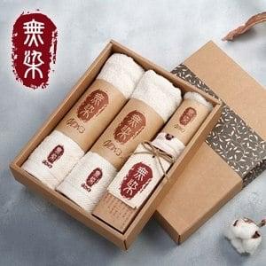 洽維無染經典毛巾禮盒(經典毛巾x2+經典方巾x1)