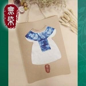 洽維無染藍染擦手巾禮盒