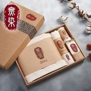 洽維無染經典毛巾禮盒(經典浴巾x1+經典毛巾x1+經典方巾x1)