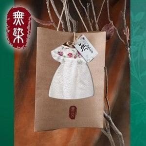 洽維無染薔薇背心裙(小孩可穿/禮盒裝)