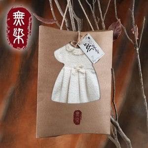 洽維無染洋裝擦手巾(禮盒裝)