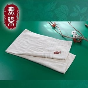 洽維無染經典浴巾(76x142cm)