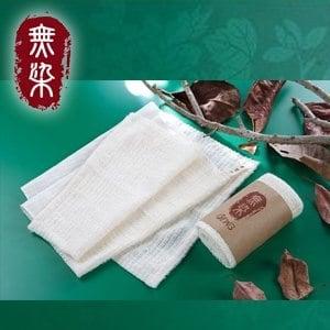 洽維無染棉麻沐浴巾(28x100cm)