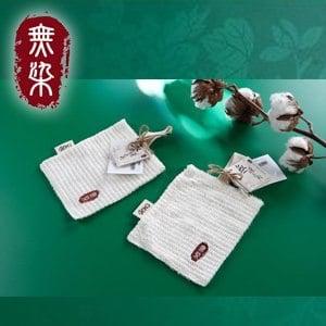 洽維無染棉麻多功能皂袋(13x16cm)