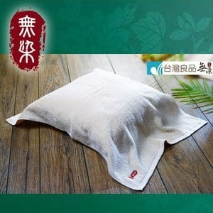 洽維無染經典枕巾(51x76cm)