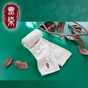 洽維無染多功能運動巾(12x110cm)