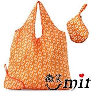 【微笑MIT】貝拉Bella/BAUUBAG-收納b購物袋 D120901BA(橘)