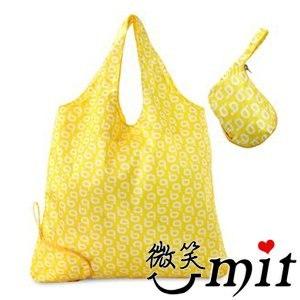 【微笑MIT】貝拉Bella/BAUUBAG-收納b購物袋 D120901BC(黃)