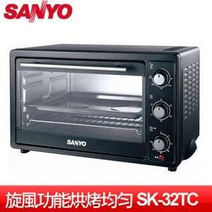 台灣三洋 SANLUX 32公升旋風烘烤電烤箱 (SK-32TC)