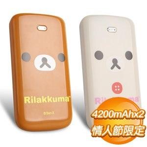 日本 San–X 拉拉熊限量版 4200mAhx2 行動電源《情人節限定》