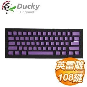 Ducky 創傑 108鍵 Shine4 ABS 導光/英文 鍵帽組《紫》