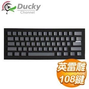 Ducky 創傑 108鍵 Shine4 ABS 導光/英文 鍵帽組《灰》