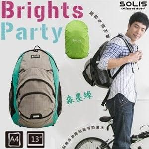 SOLIS〔炫彩派對系列〕自行車電腦後背包 B06002《森墨綠》