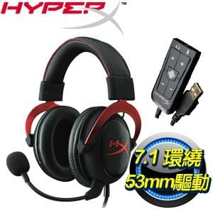 Kingston 金士頓 HyperX CLOUD II 電競耳機《黑紅》(KHX-HSCP-RD)