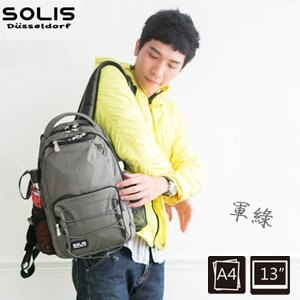 SOLIS〔阡陌漫遊 Intersection〕抽繩款電腦後背包 B05007-小《軍綠》