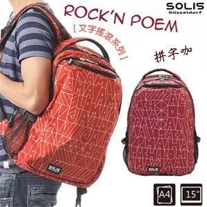 SOLIS〔文字搖滾 Rock n poem〕基本款後背包 B01017-大《拼字咖》