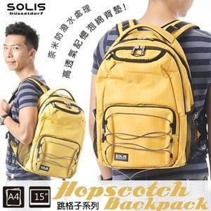 SOLIS〔跳格子 Hopscotch〕抽繩款後背包 B02016-大《鮮亮黃》