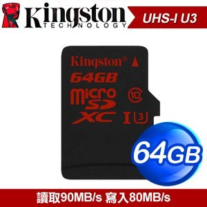 Kingston 金士頓 64G CL10/UHS-1 U3 MicroSDXC 記憶卡(SDCA3/64GB) - 附轉卡