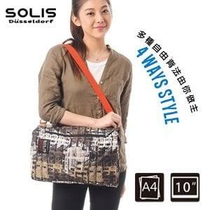 SOLIS〔普普城市 Pop City〕多 方型背包 B09001~ 杏~