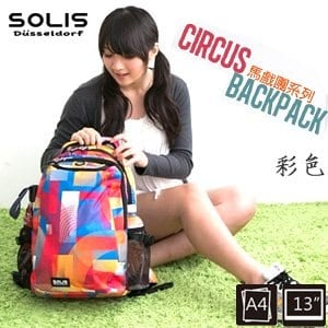 SOLIS〔馬戲團 Circus〕基本款後背包 B0502005-小《彩色》