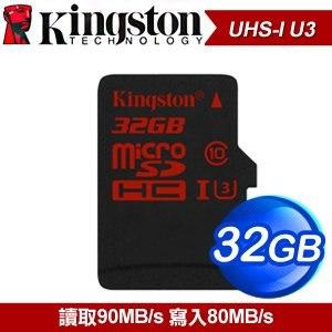 Kingston 金士頓 32G CL10/UHS-1 U3 MicroSDHC 記憶卡(SDCA3/32GB) - 附轉卡