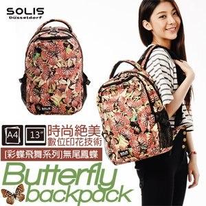 SOLIS〔彩蝶飛舞 Butterfly〕基本款後背包 B0502007-小《無尾鳳蝶》