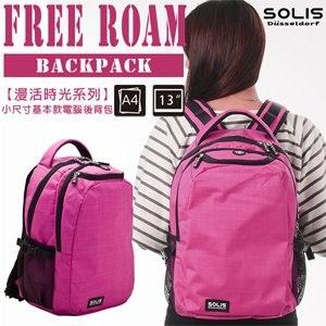SOLIS〔漫活時光 Free roam〕基本款後背包 B0502009-小《活力桃》