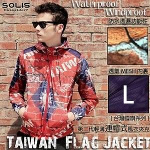 SOLIS〔台灣國旗系列〕第二代輕薄風衣夾克 J01002-L