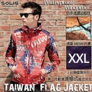 SOLIS〔台灣國旗系列〕第二代輕薄風衣夾克 J01002-XXL