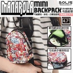 SOLIS〔馬納羅拉系列〕數位彩印多功能隨身掛包 B07002