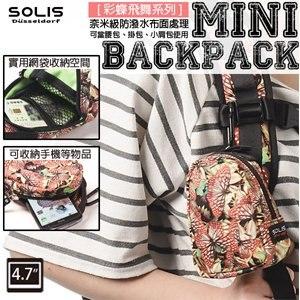 SOLIS〔彩蝶飛舞系列〕數位彩印多功能隨身掛包 B07003