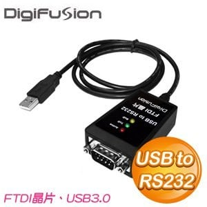 伽利略 1米 USB to RS232 FTDI晶片 轉接線 USB232FT