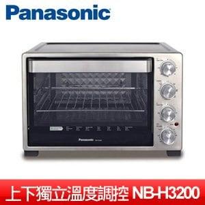 Panasonic 國際牌 32L專業級烤箱 (NB-H3200)