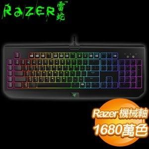 Razer 雷蛇 黑寡婦 BLACKWIDOW CHROMA 幻彩終極版 機械式鍵盤(中文版)