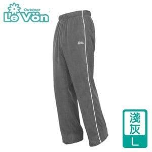 LeVon 男款雙刷毛保暖長褲-淺灰L(LV2113-L)