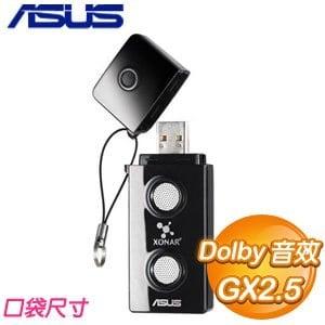 ASUS 華碩 Xonar U3 USB 外接音效卡