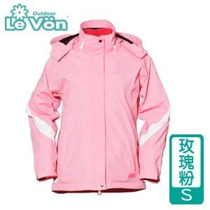 LeVon 女款防水透濕可拆式連帽保暖外套-玫瑰粉/暗粉紅S(LV3171-S)