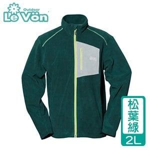 LeVon 男款雙刷毛保暖夾克-松葉綠2L(LV3186-2L)