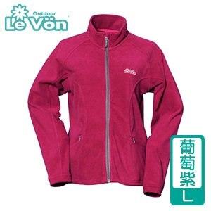 LeVon 女款雙刷毛保暖夾克-葡萄紫L(LV3191-L)