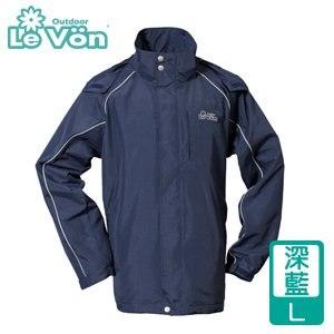 LeVon 男款防風潑水天鵝絨外套-深藍L(LV3231-L)
