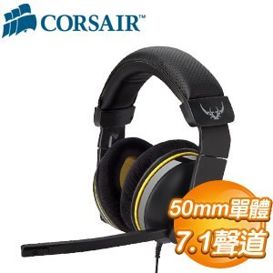 Corsair 海盜船 復仇者 H1500 遊戲玩家專用耳機麥克風