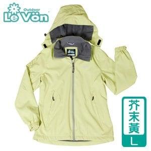 LeVon 女款收納式防潑水連帽保暖外套-芥末黃L(LV3337-L)