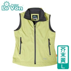 LeVon 女款防潑水輕柔保暖背心-芥末黃L(LV5333-L)