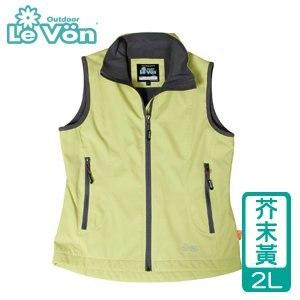 LeVon 女款防潑水輕柔保暖背心-芥末黃2L(LV5333-2L)