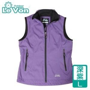LeVon 女款防潑水輕柔保暖背心-深紫L(LV5335-L)