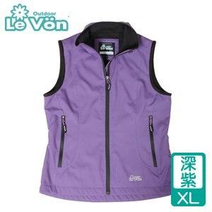 LeVon 女款防潑水輕柔保暖背心-深紫XL(LV5335-XL)