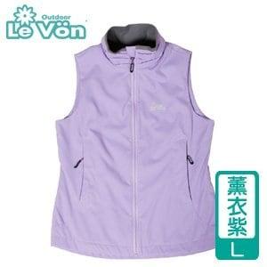 LeVon 女款防潑水輕柔保暖背心-薰衣紫L(LV5331-L)